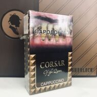 Сигареты CORSAR OF THE QUEEN Капучино