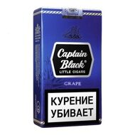 Сигареты Captain Black Grape