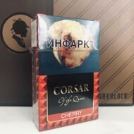 Сигареты CORSAR OF THE QUEEN Вишня
