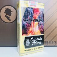 Сигареты Captain Black White Crema