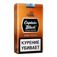 Сигареты Captain Black Dark Crema